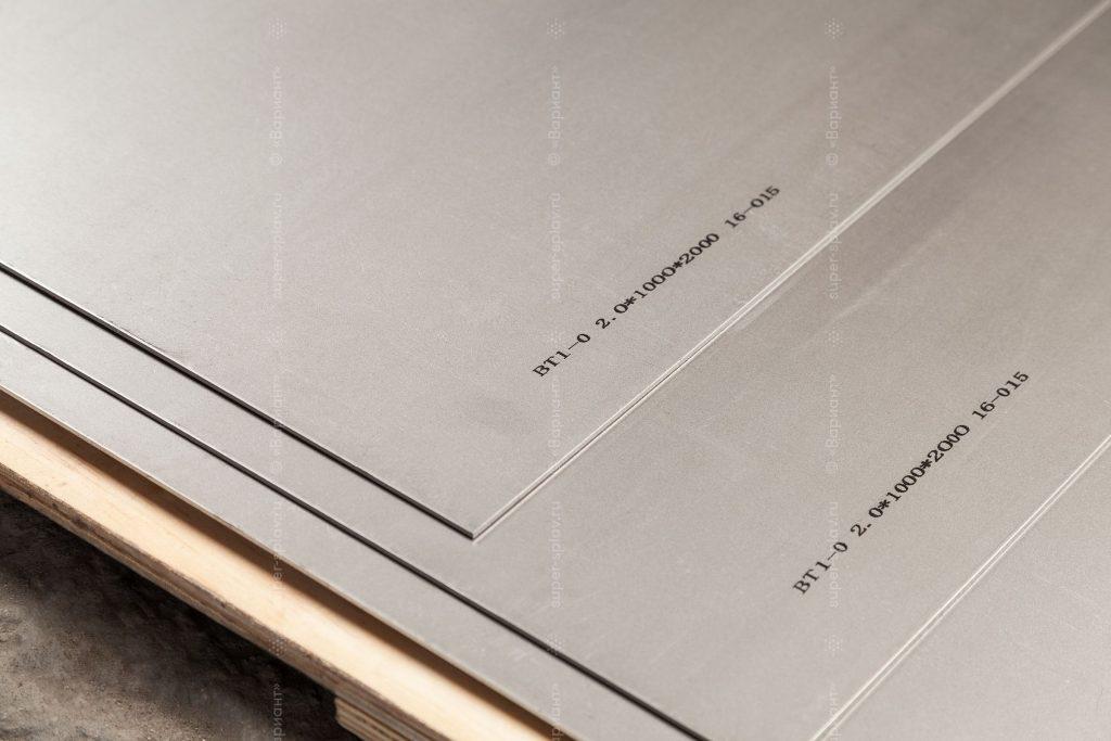 листы титановые ВТ1-0 от компании ТПК Вариант